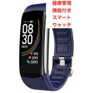 スマートウォッチ 健康管理 ネイビー 多機能 スマートブレスレット(腕時計(デジタル))
