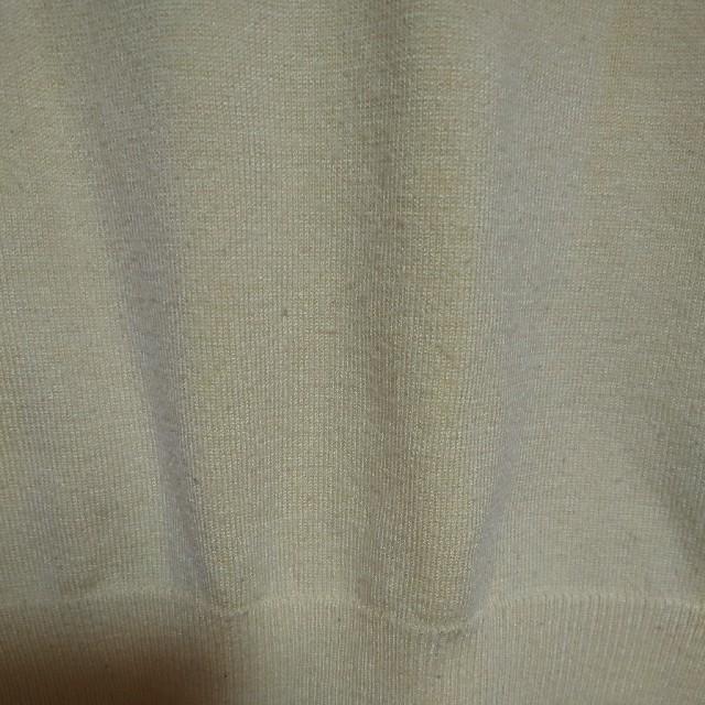 Rady(レディー)のニット レディースのトップス(ニット/セーター)の商品写真