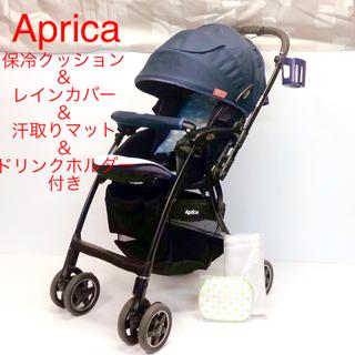 アップリカ(Aprica)のアップリカ*レインカバー&保冷マット付&カップホルダー付*CTS対応機種(ベビーカー/バギー)