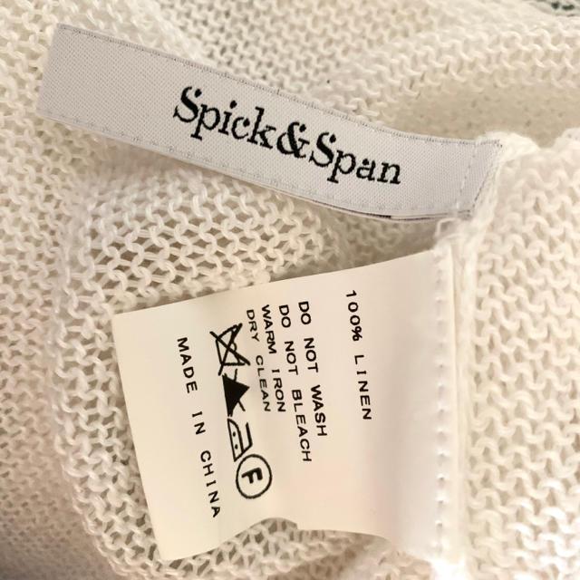 Spick and Span(スピックアンドスパン)のスピック&スパン♡リネン100%ニット レディースのトップス(ニット/セーター)の商品写真