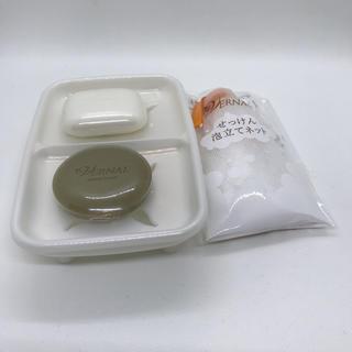 VERNAL - VERNAL 石鹸セット