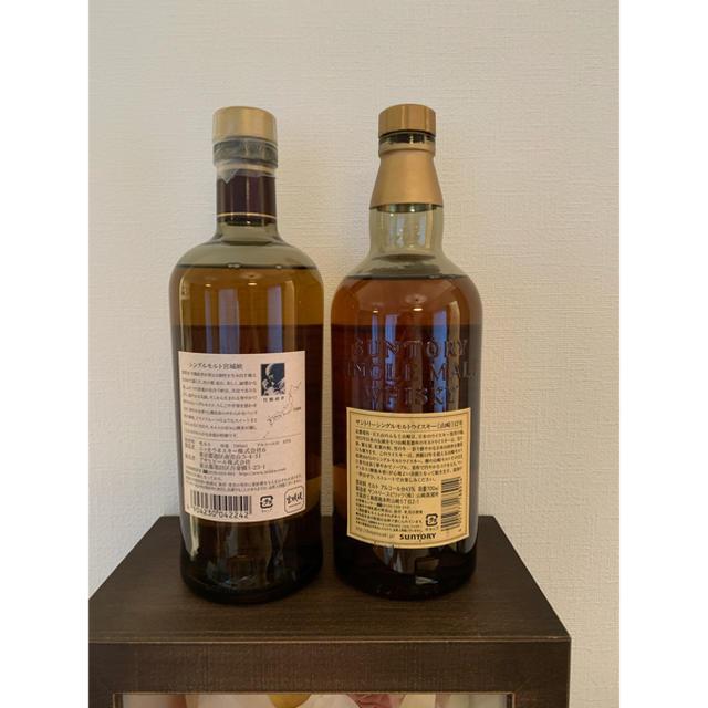 サントリー(サントリー)の専用出品 3本セット 山崎12年・宮城峡NA & 百年の孤独 食品/飲料/酒の酒(ウイスキー)の商品写真