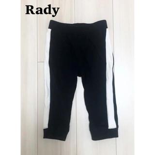 レディー(Rady)の★ちびレディ キッズ スウェット サイドライン S★(パンツ/スパッツ)