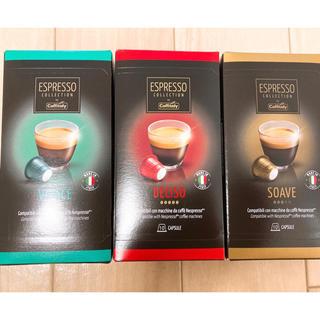 コストコ(コストコ)のカフィタリー ネスプレッソ互換カプセル 30個(コーヒー)