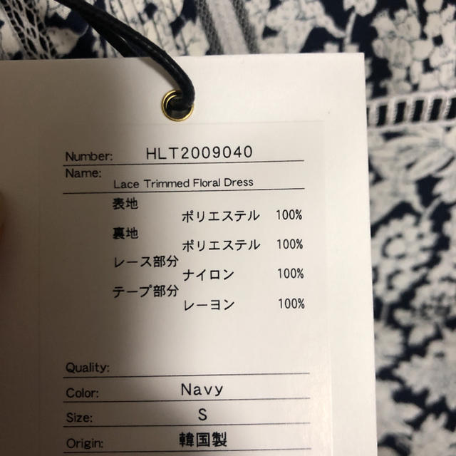 mofufu 様専用⭐︎フローラル レディースのワンピース(ロングワンピース/マキシワンピース)の商品写真