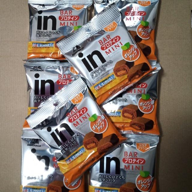 【お買い得】お菓子詰め合わせ inバープロテインミニ 8袋 定価税込1464円 食品/飲料/酒の食品(菓子/デザート)の商品写真