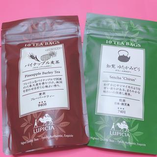 LUPICIA - LUPICIA❣️知覧ゆたかみどり・パイナップル麦茶