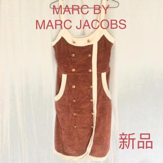 マークバイマークジェイコブス(MARC BY MARC JACOBS)のMARC BY MARC JACOBS パイルワンピース 新品(ミニワンピース)