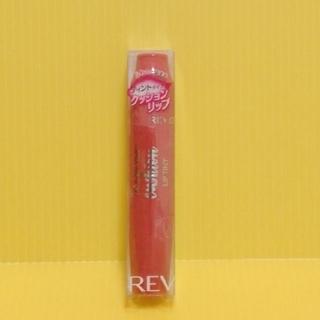 REVLON - 新品 レブロン キス クッション リップ ティント 310