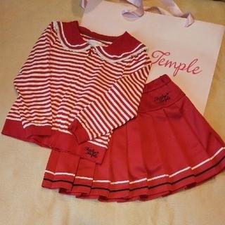 Shirley Temple - シャーリーテンプル 120 ボーダーセーラーパーカー パンツ付きスカート