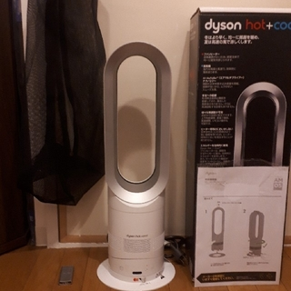 Dyson - dyson hot+cool AM05扇風機