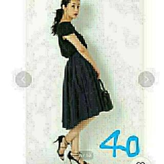 ノーブル(Noble)のノーブル  40 スカート (ひざ丈スカート)