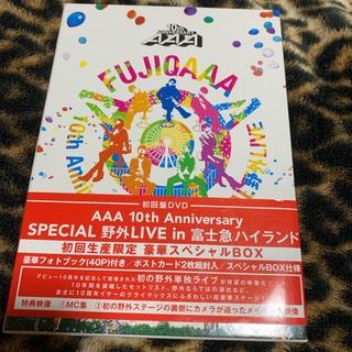 トリプルエー(AAA)のAAA 10th Anniversary 富士急ハイランド DVD(ミュージック)