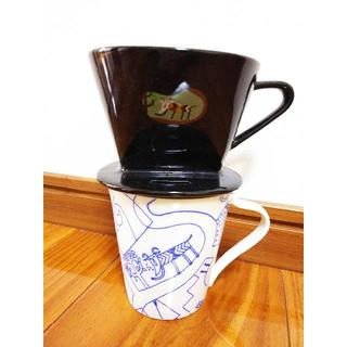 カルディ(KALDI)のカルディ ヤギべえ ドリッパー マグカップ(グラス/カップ)
