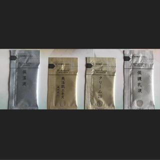 ドモホルンリンクル(ドモホルンリンクル)のドモホルンリンクル 保湿液 美活肌エキス クリーム20 保護乳液 サンプル(サンプル/トライアルキット)