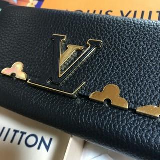 LOUIS VUITTON - 本日のみ出品!値下げしました!超美品 ポルトフォイユカプシーヌ 長財布