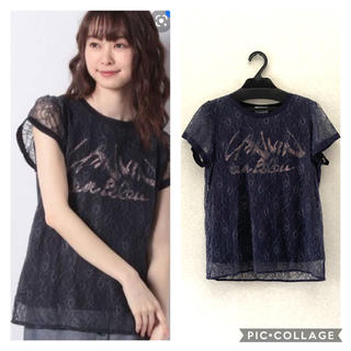 LANVIN en Bleu - 美品 ランバンオンブルー レースロゴTシャツ