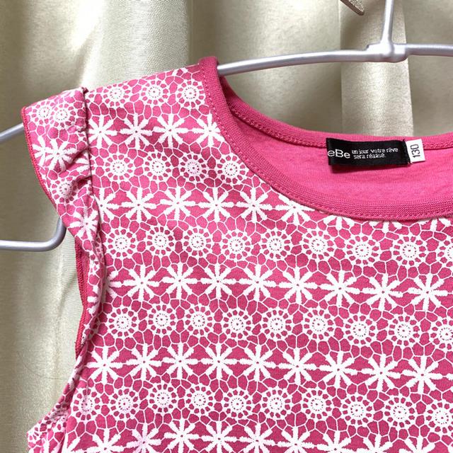 BeBe(ベベ)のbebe ワンピース 130 左右ポケットあり キッズ/ベビー/マタニティのキッズ服女の子用(90cm~)(ワンピース)の商品写真