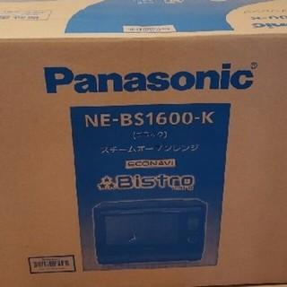 Panasonic - NE-BS1600-K  新品