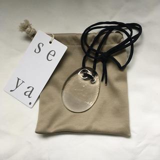ビューティアンドユースユナイテッドアローズ(BEAUTY&YOUTH UNITED ARROWS)のseya perfume grass necklace セヤ 新品未使用(ネックレス)