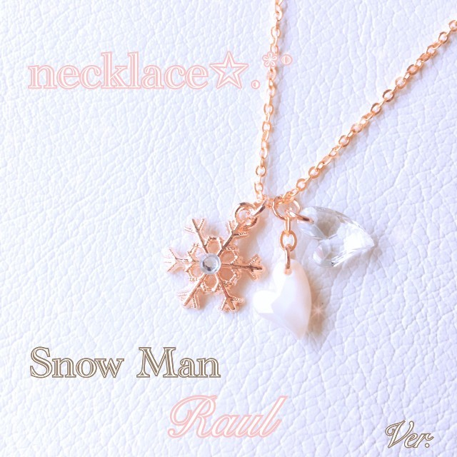 SnowMan ラウール Ver.風 ❁ necklace ❁ ネックレス スノ エンタメ/ホビーのタレントグッズ(アイドルグッズ)の商品写真