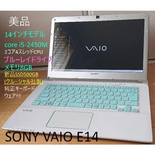 SONY - 美品 SONY VAIO corei5 SSD500GB ブルーレイメモリ8GB