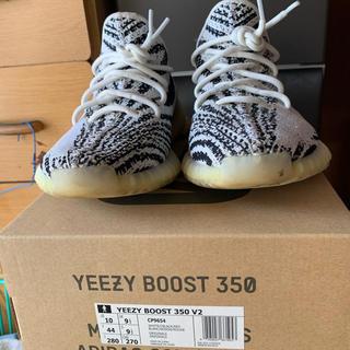 アディダス(adidas)のadidas yeezy boost 350v2 zebra 28cm(スニーカー)