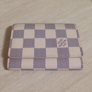 ルイヴィトン(LOUIS VUITTON)のヴィトン ダミエ アズール カードケース(名刺入れ/定期入れ)