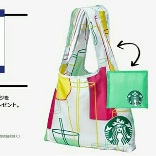 Starbucks Coffee - スタバ パッカブルバッグ おりたたみエコバッグ STARBUCKS