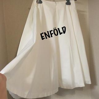 エンフォルド(ENFOLD)のエンフォルドスカート ENFÖLD アドーア プラージュ drawer イエナ(ロングスカート)