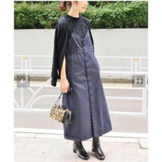 イエナ(IENA)の新品 IENA デニムジャンパースカート 38(ロングワンピース/マキシワンピース)
