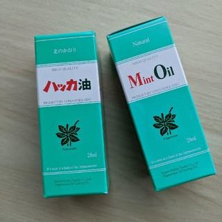 ムジルシリョウヒン(MUJI (無印良品))のハッカ油28ml 2本セット 北見ハッカ通商(その他)