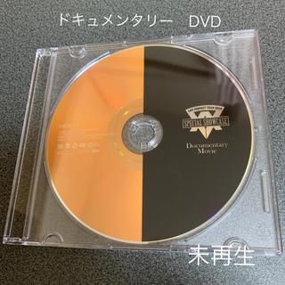 三代目 J Soul Brothers - 登坂広臣 今市隆二 ドキュメンタリー DVD  1枚