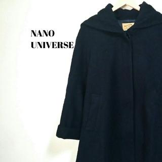 ナノユニバース(nano・universe)のゆったりシルエット☆ 上質 ナノユニバース フードコート レディース(その他)