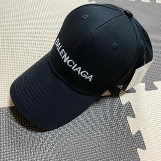 dude9 BALENCIAGA CAP