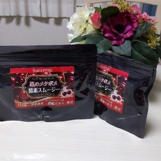 ティーライフ(Tea Life)のティーライフ黒のメタボメ酵素スムージー(ダイエット食品)