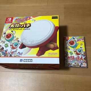 Nintendo Switch - 太鼓の達人Switch☆太鼓とバチセット