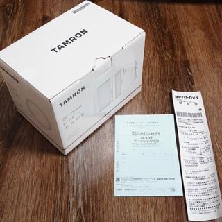 TAMRON - 新品未使用 タムロン28-75mm F2.8  A036 Eマウント用
