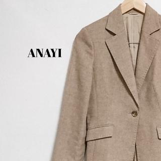 ANAYI - トレンド☆ アースカラー アナイ ジャケット サンドベージュ レディース