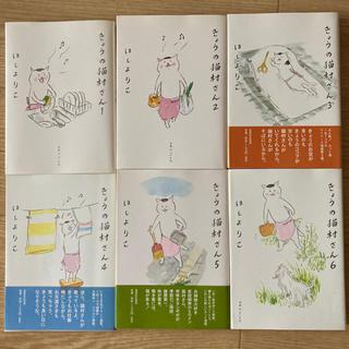 きょうの猫村さん 1〜6巻セット(その他)