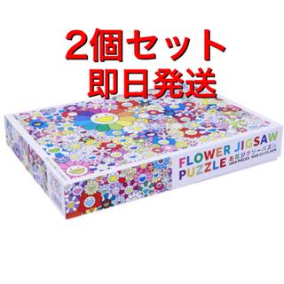 【新品】お花ジグソーパズル 村上隆 カイカイキキ 2個セット