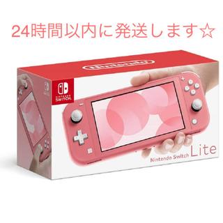 Nintendo Switch - ニンテンドー スイッチライト コーラル