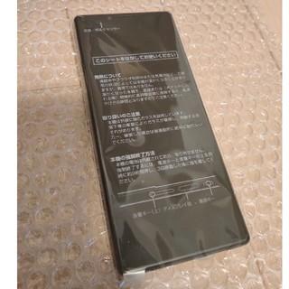 Xperia - 【未使用】Xperia 1 802SO Softbank SIMロック解除