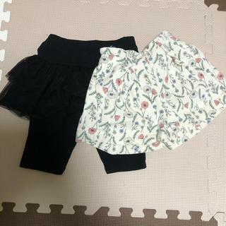 ブランシェス(Branshes)の女の子 ズボン2着セット(パンツ/スパッツ)