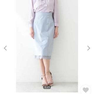 PROPORTION BODY DRESSING - プロポーション 裾レーススリットタイトスカート