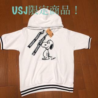 SNOOPY - USJ/ユニバーサルスタジオジャパン限定 スヌーピー パーカー