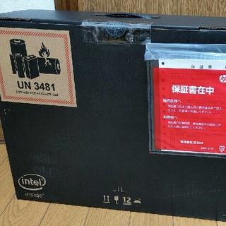 HP - 新品 HP Spectre x360 13 アッシュブラック ノートパソコン