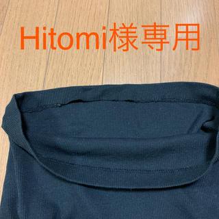 エイチアンドエム(H&M)の【H&M】ワンピース DIVIDED(ロングワンピース/マキシワンピース)