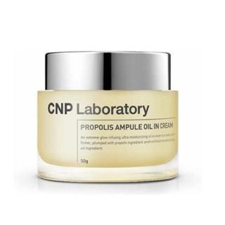 チャアンドパク(CNP)のCNP プロポリス アンプル オイルインクリーム(フェイスクリーム)
