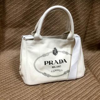 PRADA - プラダ 2WAY カナパ バッグ アイボリーホワイト